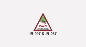 dutest-reco-Logo-DAC